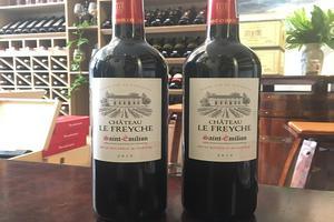Chọn rượu vang Pháp thưởng thức – Không thể bỏ qua Chateau Le Freyche St Emilion...