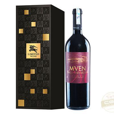 Maven Single Vineyard